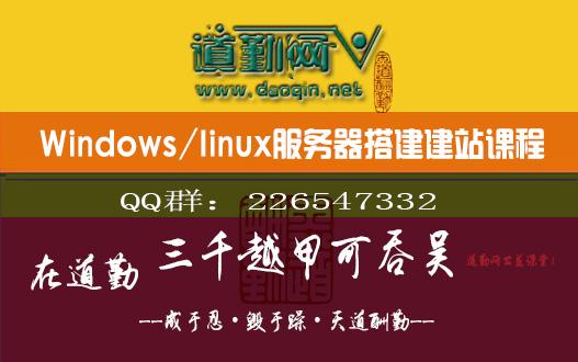 linux主机