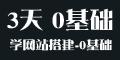 道勤网-数据www.daoqin.net